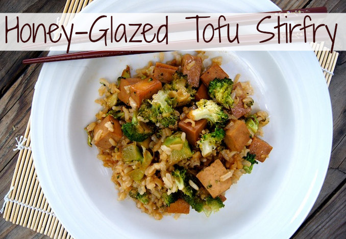 browned tofu and broccoli on a bed of brown rice