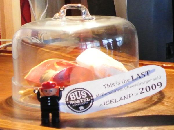 Last McDonalds Burger Fries Iceland 6b