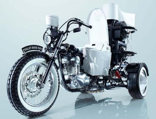 bizarre bikes toilet 3