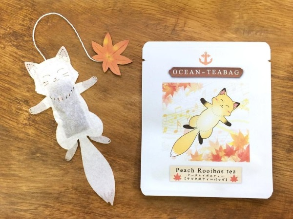 Bag Idea: Disposable Tea Bags Shaped Like Animals